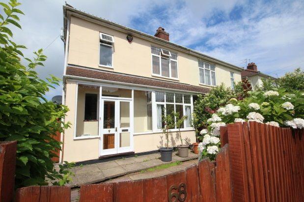 Thumbnail Property to rent in Stoke Lane, Westbury-On-Trym, Bristol