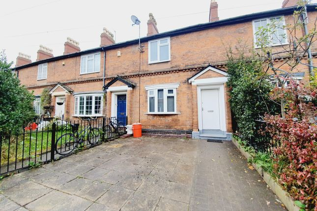 Thumbnail Property to rent in Coplow Terrace, Coplow Street, Edgbaston, Birmingham