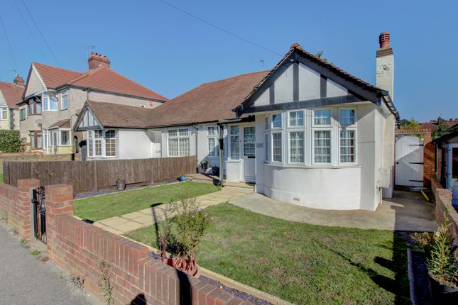 Thumbnail Bungalow for sale in East Rochester Way, Sidcup