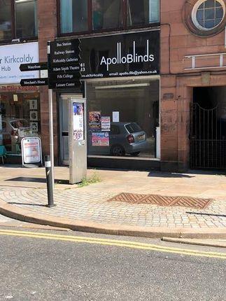 Thumbnail Retail premises for sale in High Street, Kirkcaldy