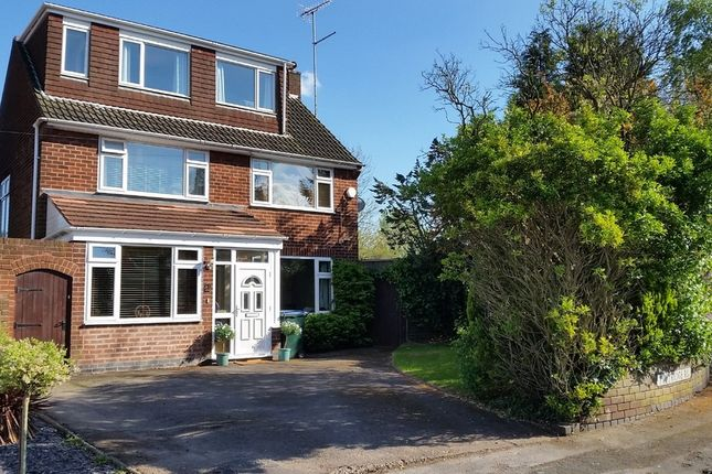 Thumbnail Detached house for sale in Ivybridge Road, Stivichall, Coventry