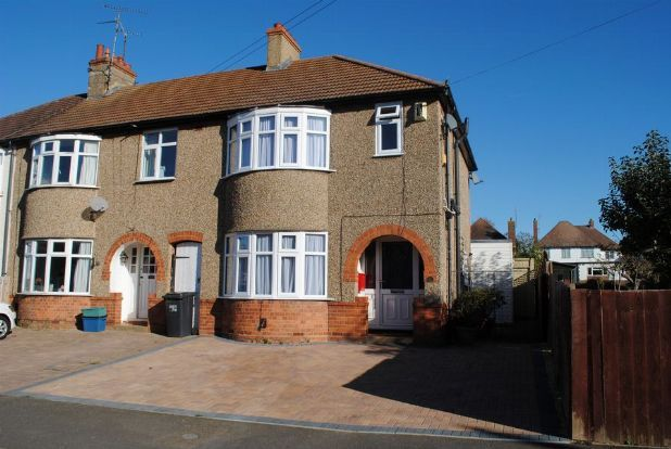Thumbnail End terrace house for sale in Foxgrove Avenue, Kingsthorpe, Northampton