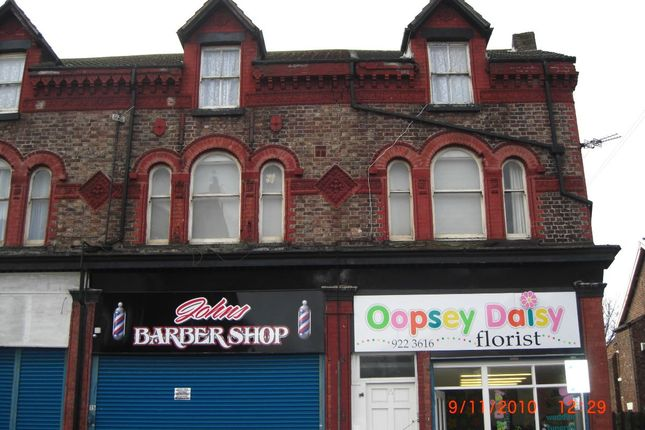 Thumbnail Flat to rent in Litherland Road, Bootle