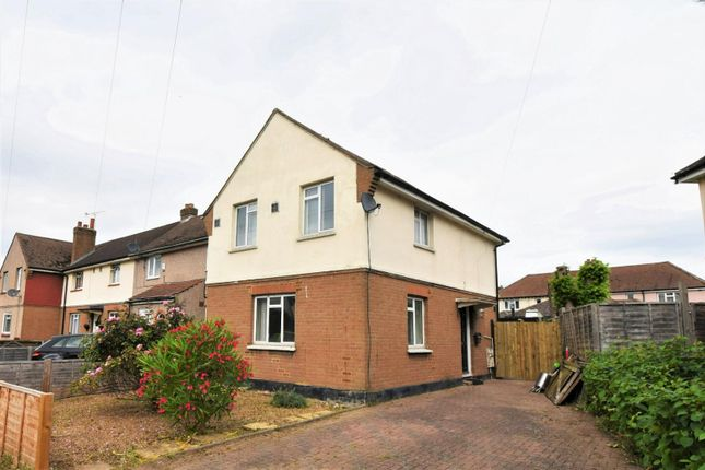 Thumbnail Property to rent in East Road, West Drayton