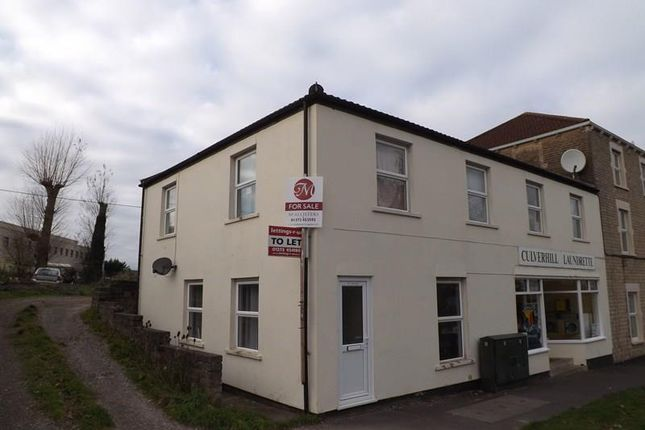 Thumbnail Flat for sale in Culverhill, Frome