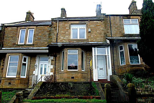 Thumbnail Terraced house for sale in Bowland Crescent, Blaydon-On-Tyne