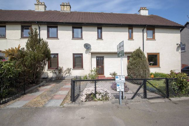 Thumbnail Terraced house for sale in Aboyne Place, Aberdeen, Aberdeenshire