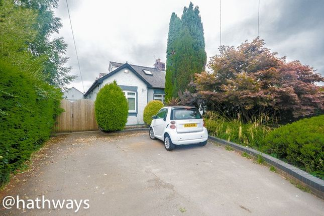 Thumbnail Farm for sale in Llantarnam Road, Llantarnam, Cwmbran
