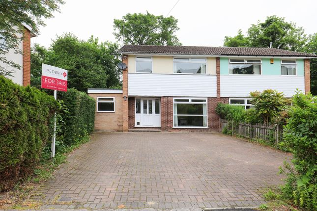 Thumbnail Semi-detached house for sale in Brinkburn Drive, Totley Rise, Sheffield