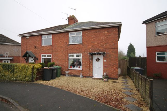 Thumbnail 3 bed semi-detached house to rent in Hill Road, Keresley End, Coventry