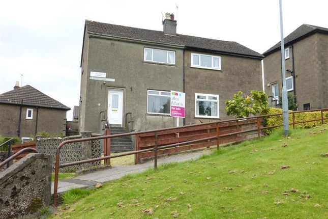 2 bedroom semi-detached house for sale in St Michaels Knowe, Garelochhead, Helensburgh