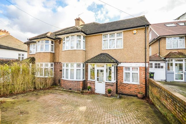 Thumbnail Property for sale in Bankhurst Road, London