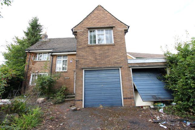 Thumbnail Detached house for sale in Abbeydale Park Rise, Dore, Sheffield