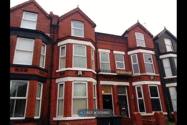 Thumbnail Terraced house to rent in Stanley Road, Liverpool