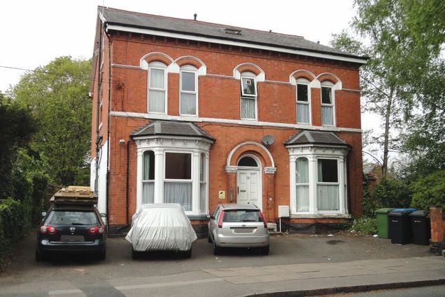 Thumbnail Detached house for sale in 32 Dudley Park Road, Acocks Green, Birmingham, West Midlands