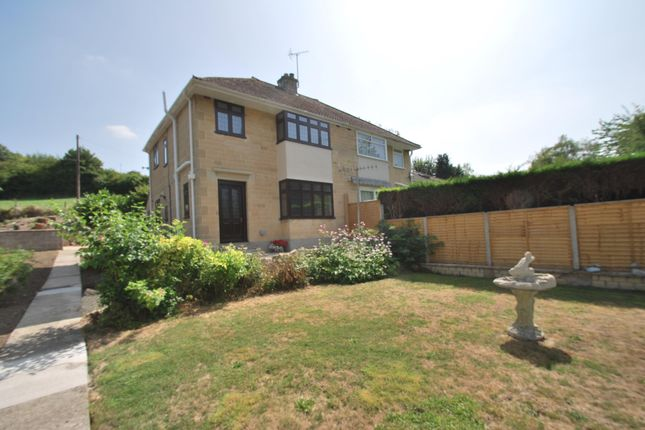 Thumbnail Property to rent in Deadmill Lane, Swainswick, Bath