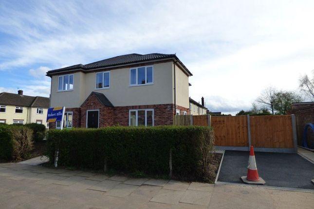 Thumbnail Semi-detached house to rent in Ash Grove, Long Eaton, Nottingham