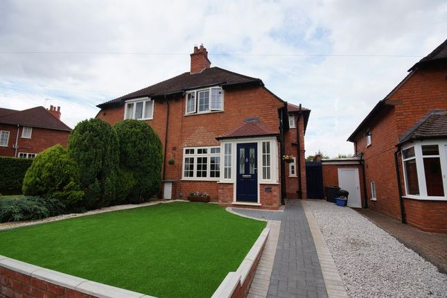Thumbnail Semi-detached house for sale in Hay Green Lane, Bournville, Birmingham