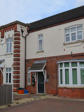 Thumbnail 2 bed flat to rent in Springfield Grange, Grimsby