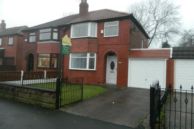Thumbnail Semi-detached house to rent in Chapman Street, Gorton, Manchester