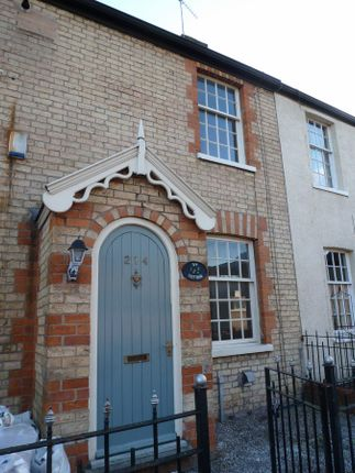 Thumbnail Cottage to rent in King Street, Cottingham