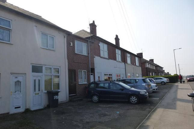 Thumbnail Property to rent in Central Parade, Badsley Moor Lane, Rotherham
