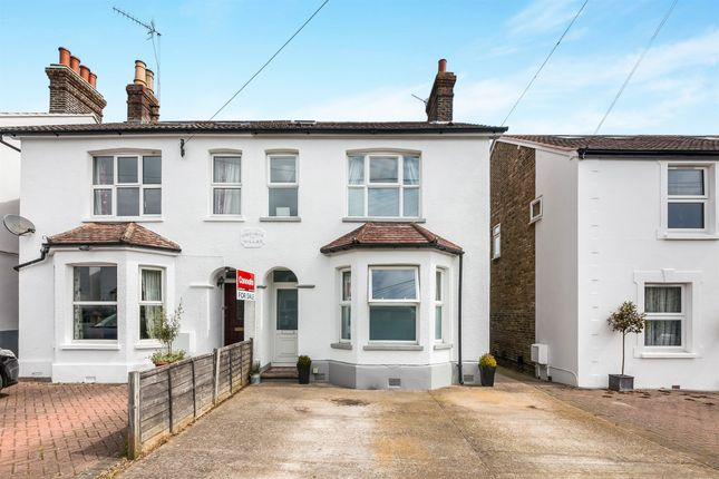 Thumbnail Semi-detached house for sale in Monson Road, Redhill