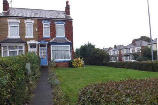 Thumbnail Semi-detached house to rent in Umberslade Road, Selly Oak, Birmingham