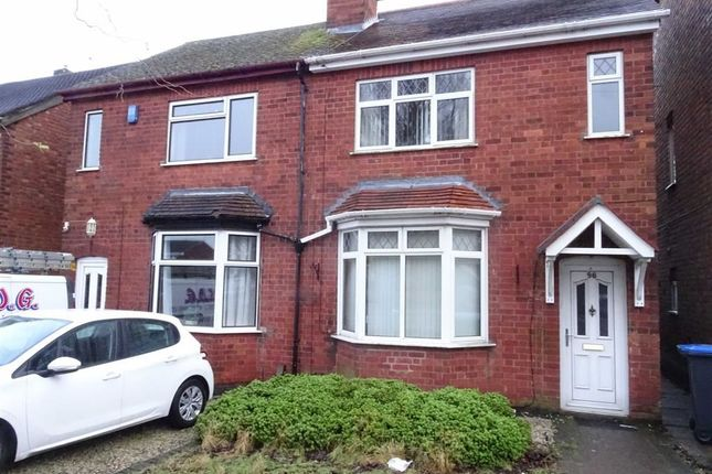 2 bed semi-detached house for sale in Ashby Road, Hinckley