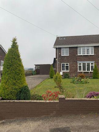 Thumbnail Flat to rent in Beaumaris Way, Grove Park, Blackwood