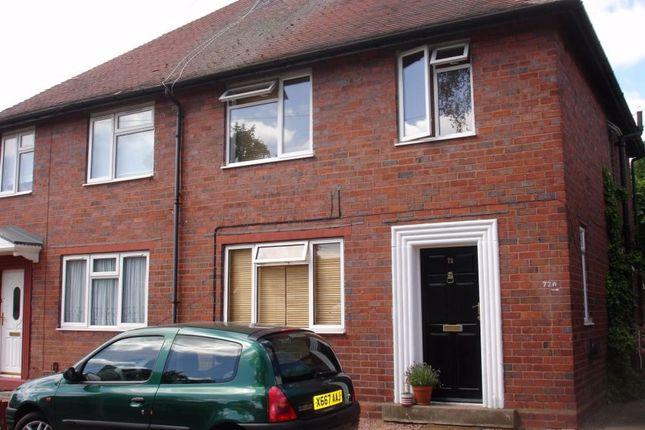 Thumbnail Flat to rent in The Broadway, Norton, Stourbridge, West Midlands