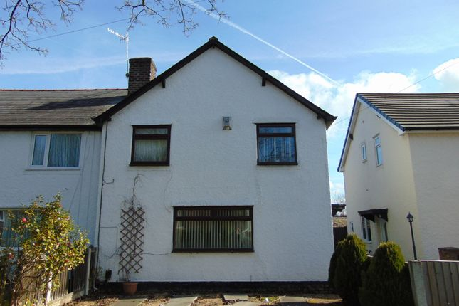 Thumbnail Detached house to rent in Parkside Road, Bebington, Wirral