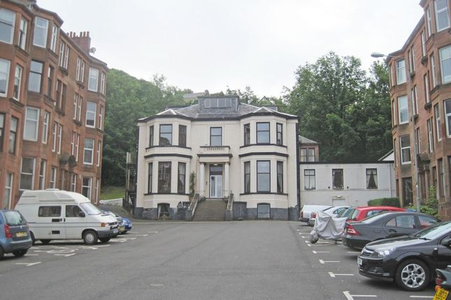 Thumbnail Commercial property for sale in Former Queens Bursing Home, Ashburn Gate, Gourock