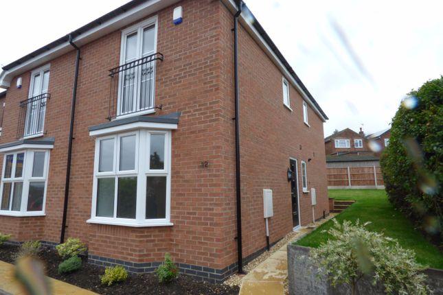Thumbnail Town house to rent in Tennyson Street Tennyson Street, Ilkeston