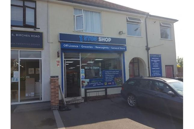Thumbnail Retail premises to let in Birches Road, Codsall, South Staffordshire