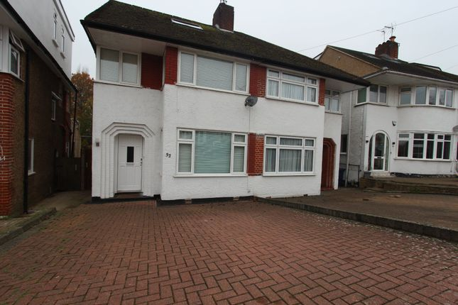 Thumbnail Semi-detached house for sale in Whitehouse Way, London