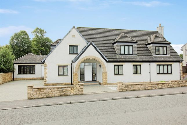 Thumbnail Detached house for sale in Hawthorne Place, South Broomage, Larbert