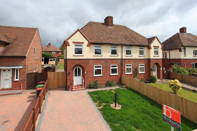 Thumbnail Semi-detached house to rent in Overdale, Overdale, Telford