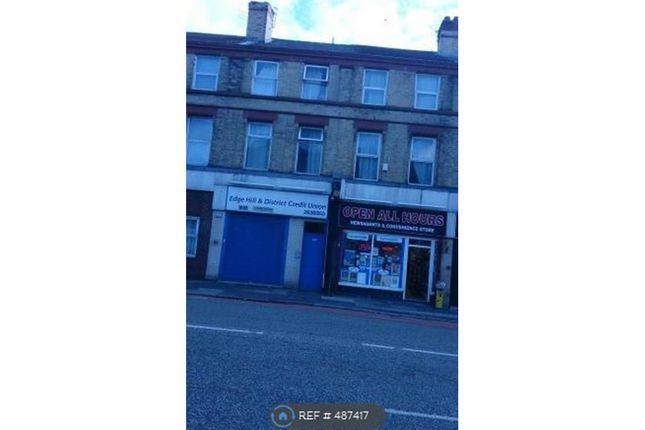 Thumbnail Flat to rent in Kensington, Liverpool