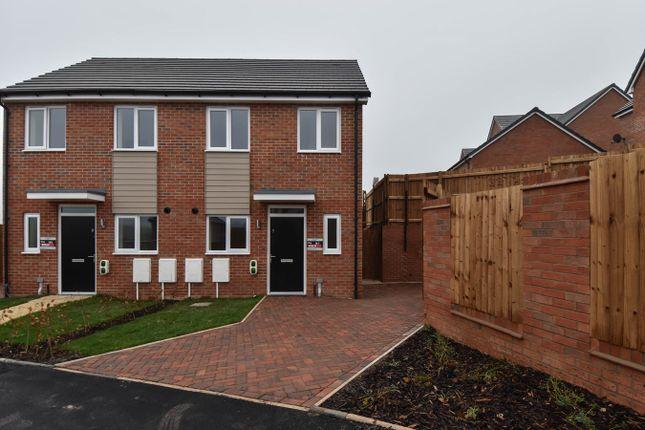 Thumbnail Semi-detached house for sale in Newman Drive, Cofton Hackett, Longbridge