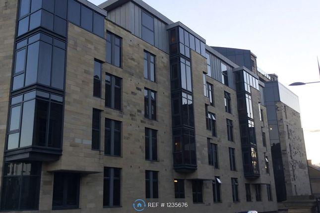Thumbnail Flat to rent in The Gatehaus, Bradford