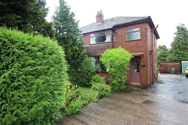 Thumbnail Property for sale in Longworth Avenue, Chorley