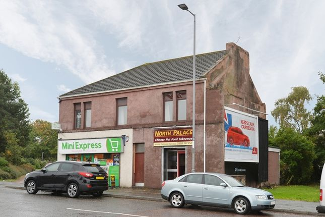 Thumbnail Flat for sale in North Road, Bellshill, North Lanarkshire