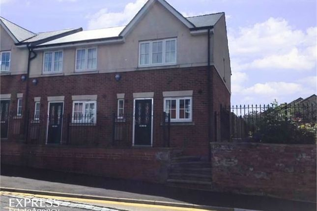 Thumbnail End terrace house for sale in Chapel Place, Coundon, Bishop Auckland, Durham