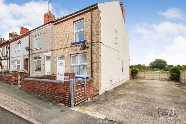 3 bed end terrace house to rent in Sherwood Street, Newton, Alfreton DE55