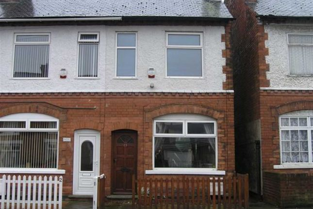 Thumbnail End terrace house to rent in Stafford Street, Mansfield, Nottinghamshire