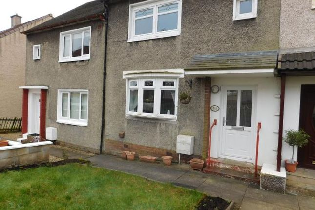 Thumbnail Terraced house to rent in Bridgeburn Drive, Chryston, Glasgow