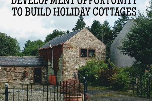 Thumbnail Barn conversion for sale in Sebergham, Carlisle