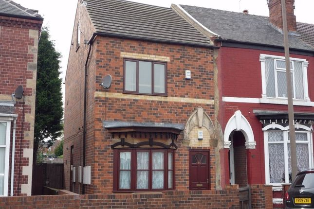 Thumbnail Flat to rent in 45 Adwick Road, Mexborough, South Yorkshire, uk