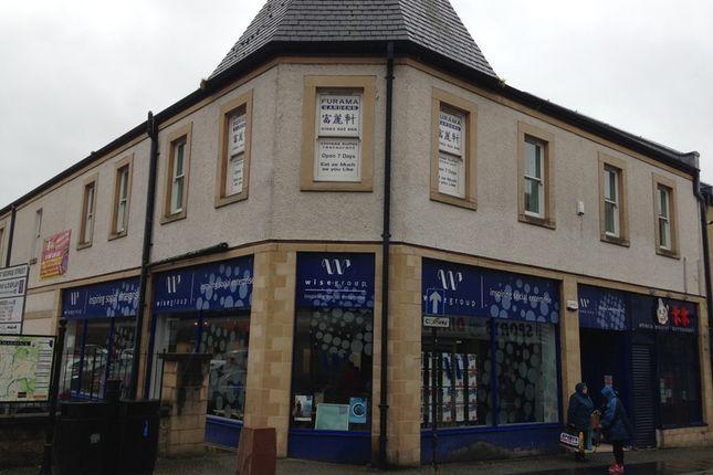 Thumbnail Office to let in Portland Street, Kilmarnock